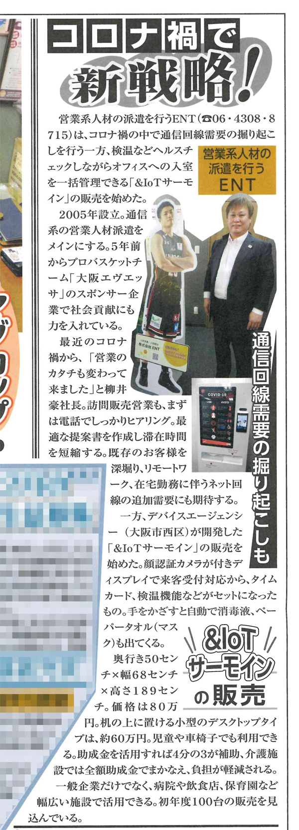 news201001